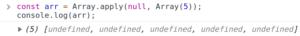 javascript array apply
