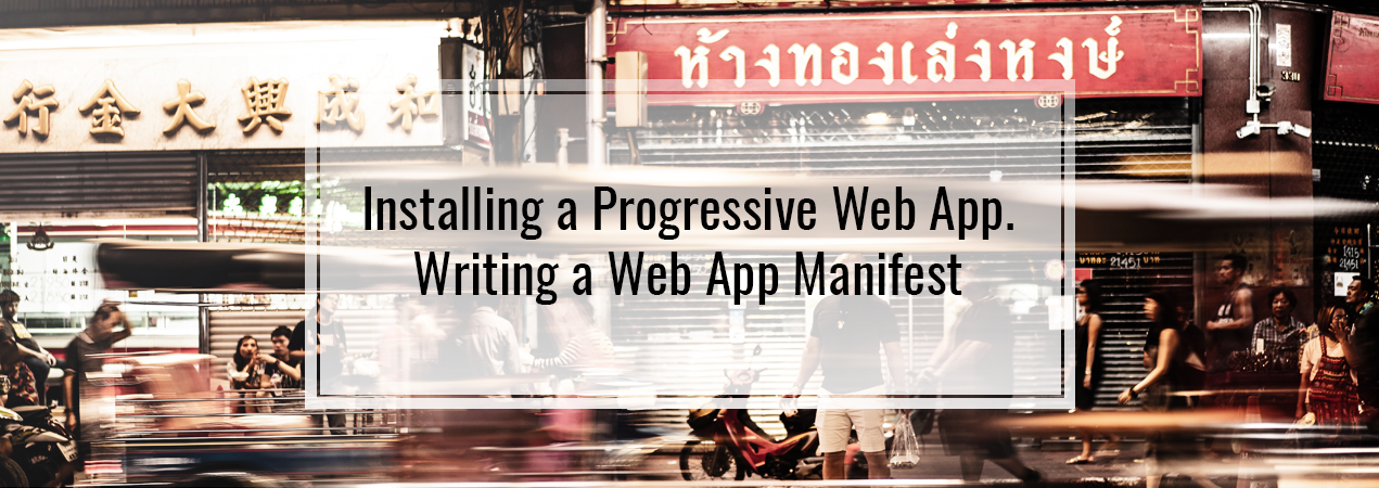 Installing a Progressive Web App. Writing a Web App Manifest